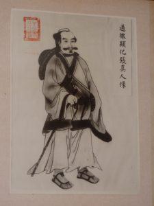 A Tai Chi alapitó taoista bölcs Chang San Feng (Zhang Shan Feng) SanBao Tai Chi Chuan Chi Kung Nei Kung