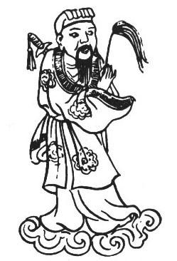 Lu Dongping Belső Módszerek Nagy Tanítója SanBao Tai-Chi Chuan Chi Kung Nei Kung