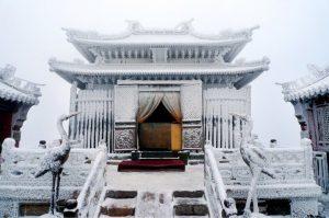 Wudang Shan 武当山 telen 34 Arany Csucs